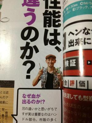ライトニング本誌02
