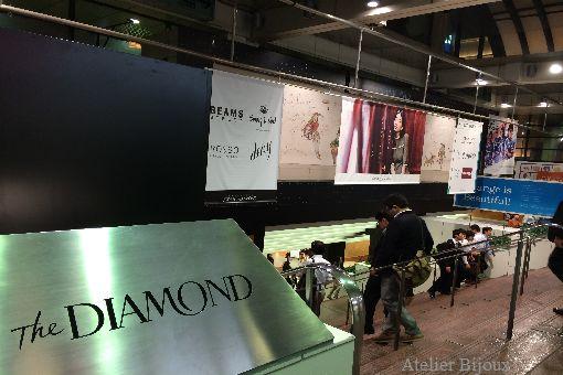 065-DIAMOND.jpg