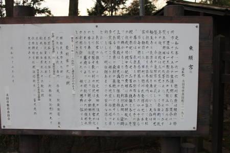 20111127_8.jpg