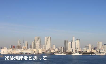 20111218_6.jpg