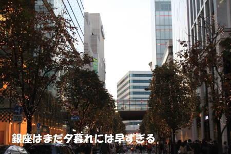 20111218_7.jpg