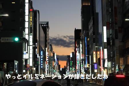 20111218_8.jpg