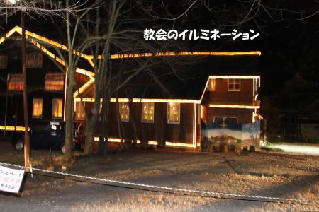 20111224_1.jpg