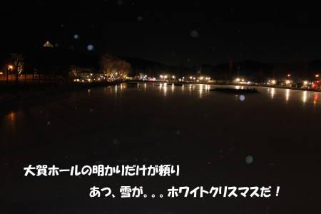 20111224_9.jpg