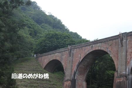 201200813_2.jpg
