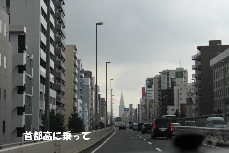 201200815_5.jpg