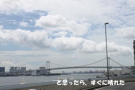 201200815_7.jpg