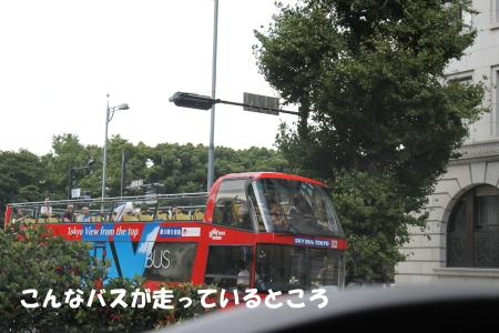201200930_4.jpg