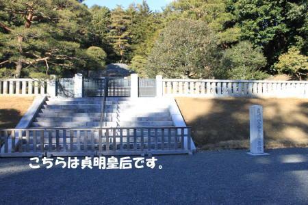 20120104_6.jpg
