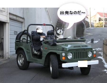 20120129_2.jpg