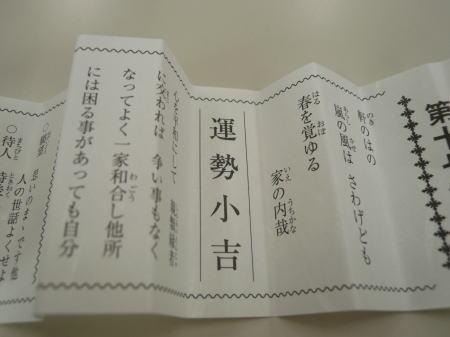 20120320_5.jpg