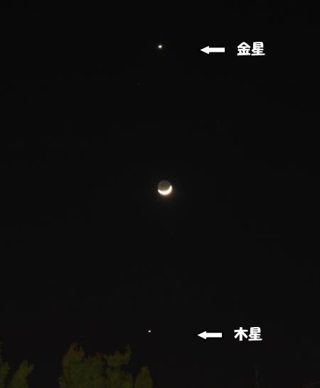 20120327_13.jpg