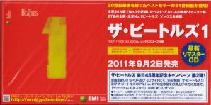 20110908.jpg