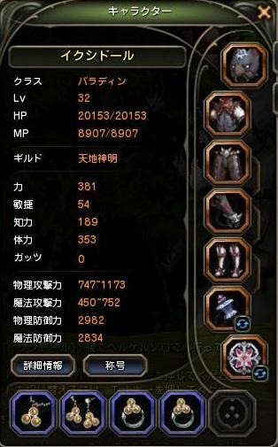 DN 2010-09-16 13-36-00 Thu