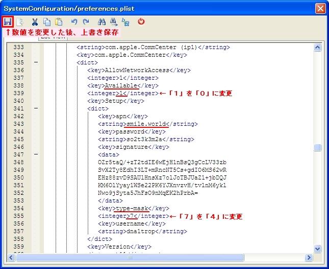 APN-iOS5-4.jpg