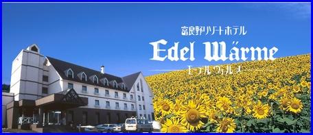 EdelWarme-2011-8.jpg