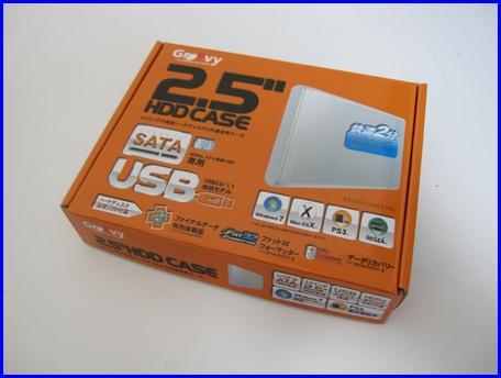 HDDCASE-2012-2.jpg