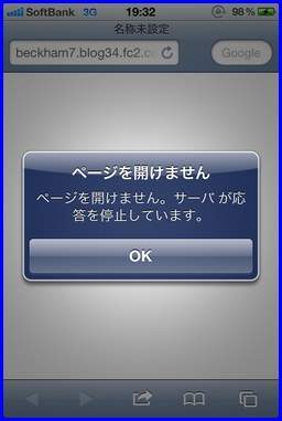 Network-iOS5-3.jpg