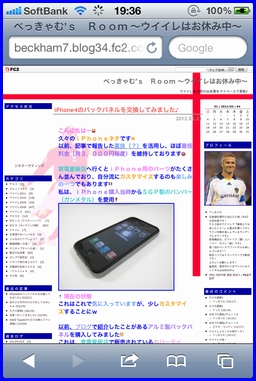 Network-iOS5-5.jpg