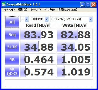 VAIO-CDM-after-2011-10.jpg
