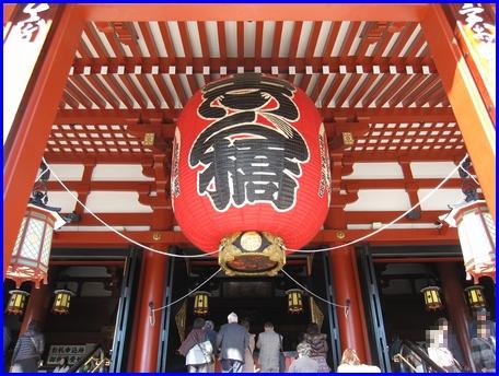 asakusa-2011-1125-11.jpg