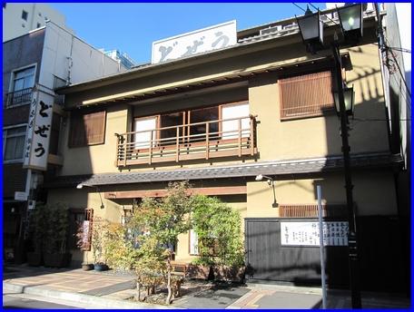 asakusa-2011-1125-13.jpg