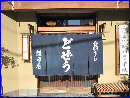 asakusa-2011-1125-14.jpg