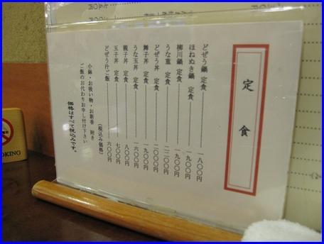 asakusa-2011-1125-16.jpg