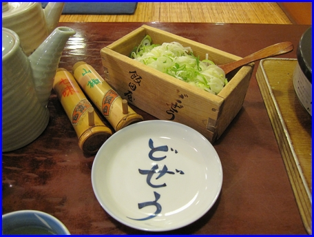 asakusa-2011-1125-18.jpg