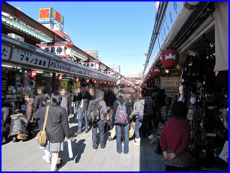 asakusa-2011-1125-2.jpg