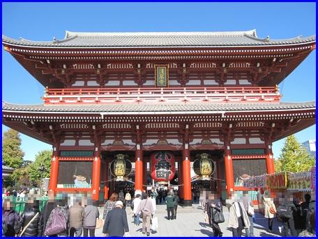 asakusa-2011-1125-3.jpg