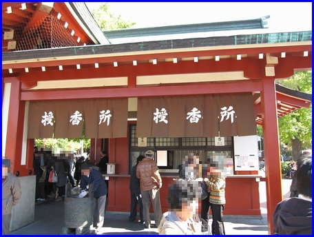 asakusa-2011-1125-8.jpg