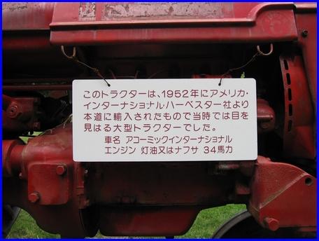 cheesekobo-2011-8-22-3.jpg