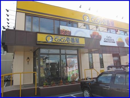 cocoichi-2011-8-22.jpg