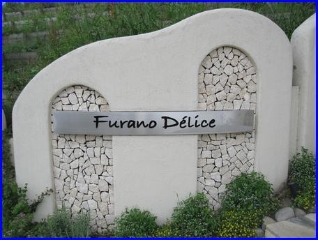 frano-delice-2011-8-22.jpg