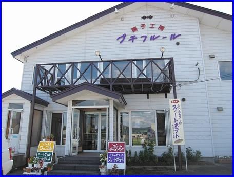 furanopuchi-2011-8-22.jpg