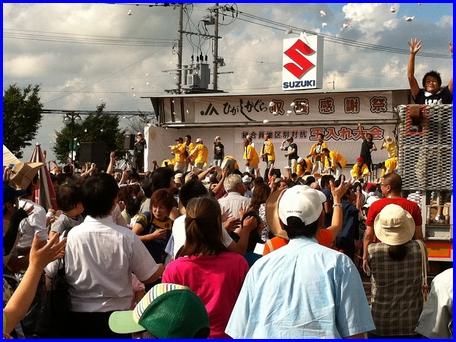 higashikagura-2011-8-20.jpg