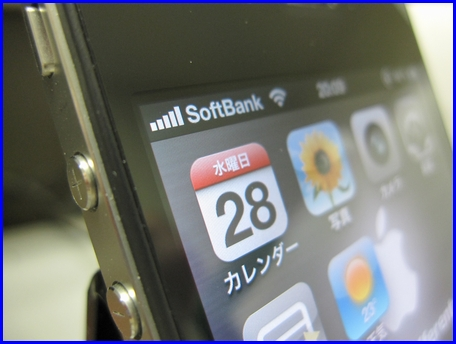 iPhone4_softbank.jpg