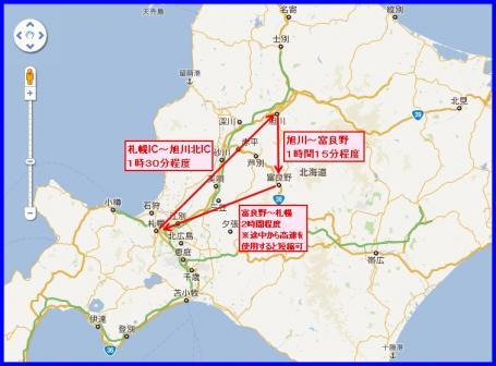 sap-asahikawa-furano-2011-8.jpg