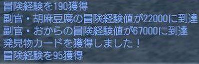 UO(110807-224543-18)1.jpg
