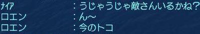 UO(110808-223123-12).jpg