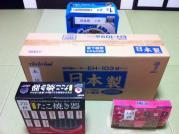 20120123_賞品