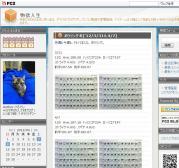20120410_09999.jpg