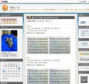 20120410_10000.jpg