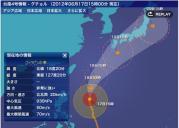 20120616_台風