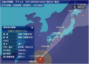 20120618_台風