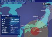20120619_台風0
