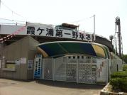 20120726_霞ヶ浦球場