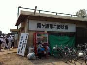 20120729_中体連1
