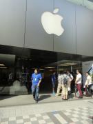 20120921_AppleStoreC.jpg